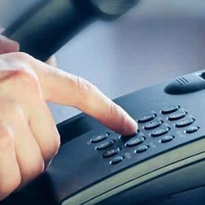Как узнать задолженность за домофон по адресу