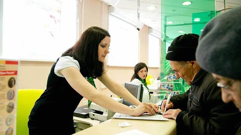 Банк снимает деньги с зарплатной карты в счет долга