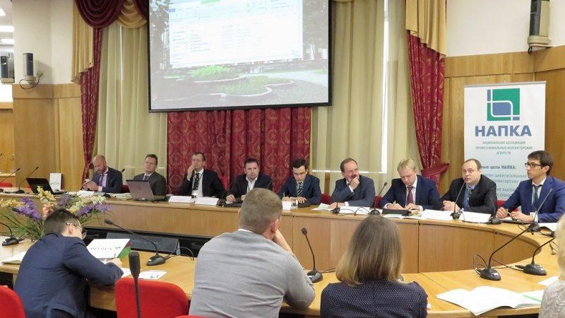 напка национальная ассоциация профессиональных коллекторских агентств россии