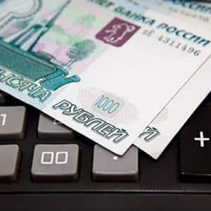 Исковое заявление по взысканию задолженности по заработной плате: документы