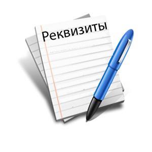 Форма письма об отсутствии задолженности по заработной плате