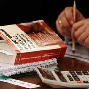 Как распределить в актив и пассив задолженность перед бюджетом