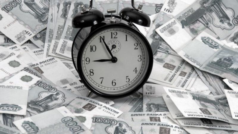 Анализ оборачиваемости дебиторской и кредиторской задолженности предприятия