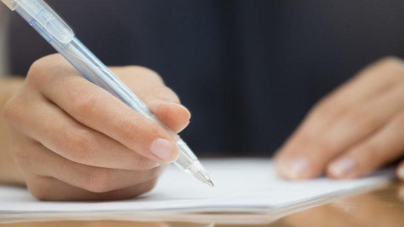 иск в арбитражный суд о взыскании задолженности по договору аренды нежилого помещения