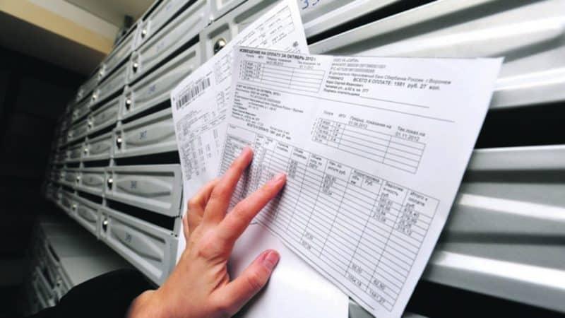 долги по коммунальным платежам наследодателя