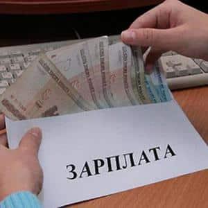 Где отразится кредиторская задолженность перед персоналом