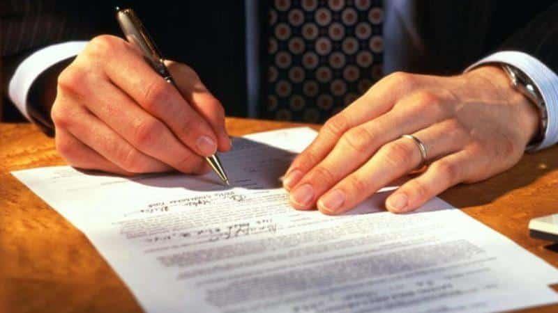 акт о признании безнадежной к взысканию задолженности по платежам в бюджет