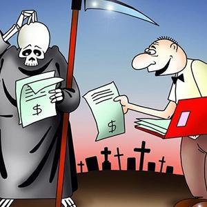 Прекращение исполнительного производства в связи со смертью должника