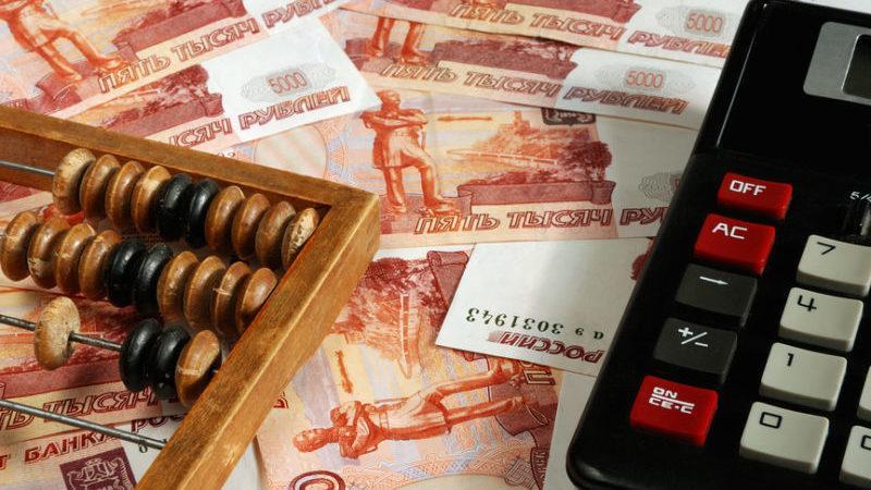 резерв по сомнительным долгам в налоговом учете