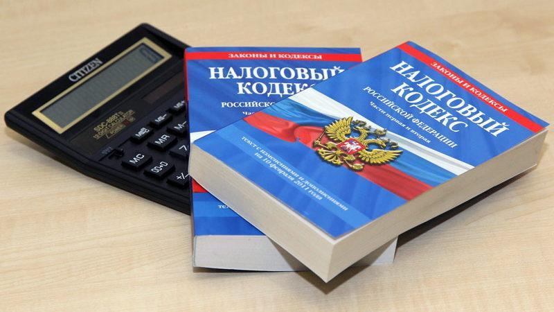 Резервы по сомнительным долгам для малых предприятий. Статья 266 НК РФ п 2