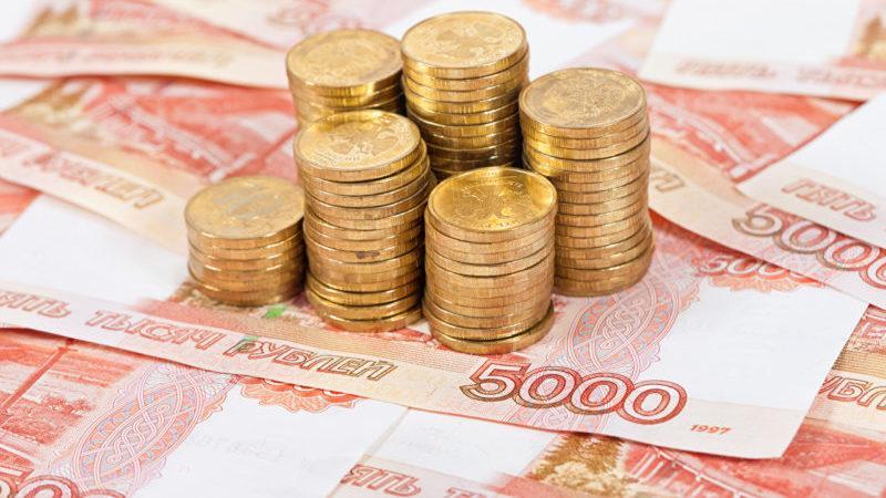 Просроченная дебиторская задолженность в бюджетном учреждении списание как списать безнадежную задолженность в балансе по доходам и расходам