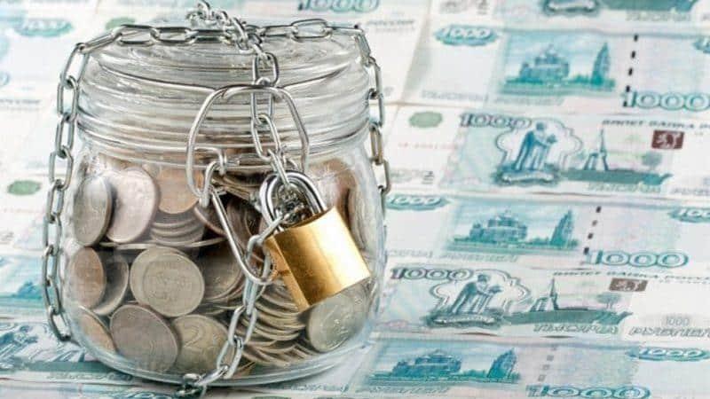 Как происходит списание дебиторской задолженности за счет резерва по сомнительным долгам?