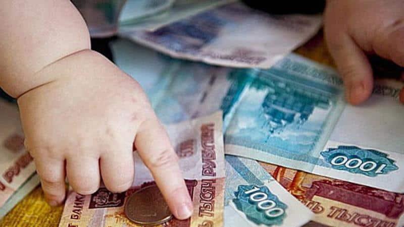 денежная сумма на содержание ребенка в воронеже городе