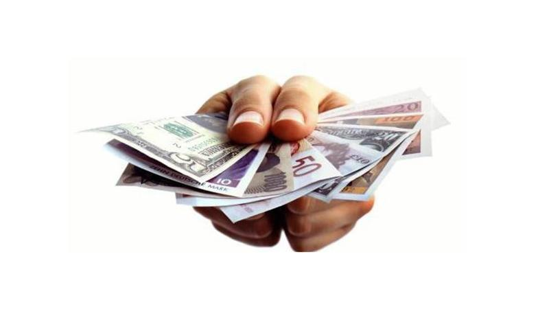 Оплата судебной задолженности по штрафам