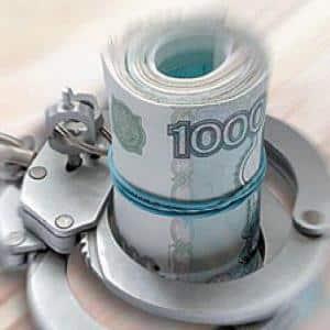 Чем грозит судебная задолженность по штрафам ГИБДД