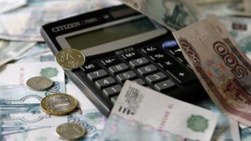 В каком разделе баланса отражаются задолженности перед бюджетом?