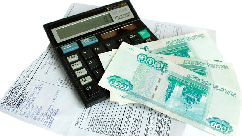 Погашение задолженности по бюджету (проводка)