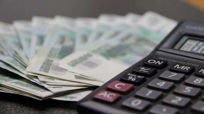 Списание дебиторской задолженности (проводки)