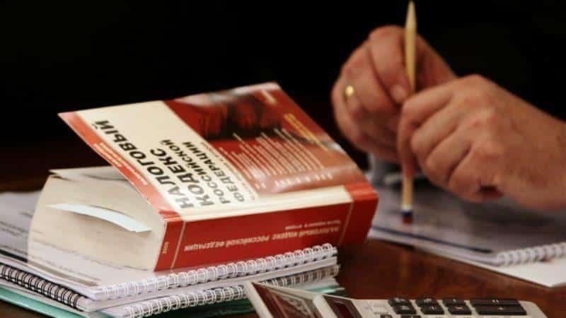 Погашение задолженности по истекшим налоговым периодам