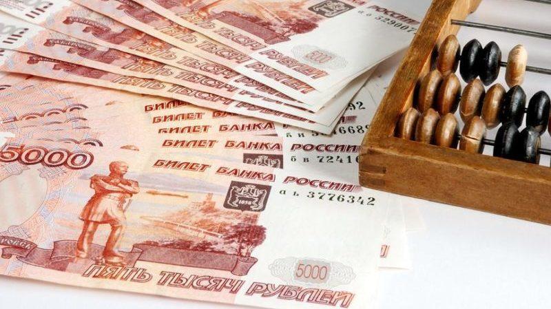 Максимальный срок погашения долговых обязательств по заработной плате