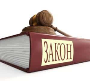 Допускается ли в обязательстве замена должника с согласия кредитора?