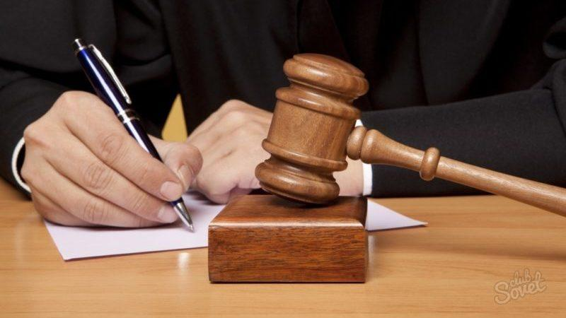 Коллекторы подали в суд по кредиту