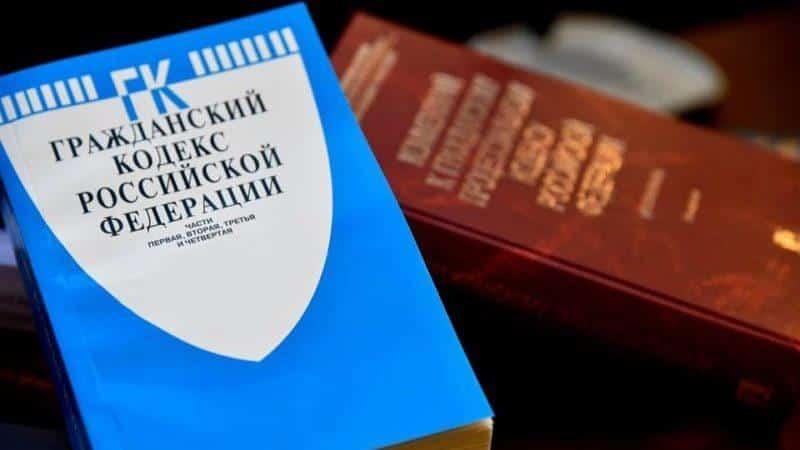 Прощение долга по договору займа учредителем (проводки)
