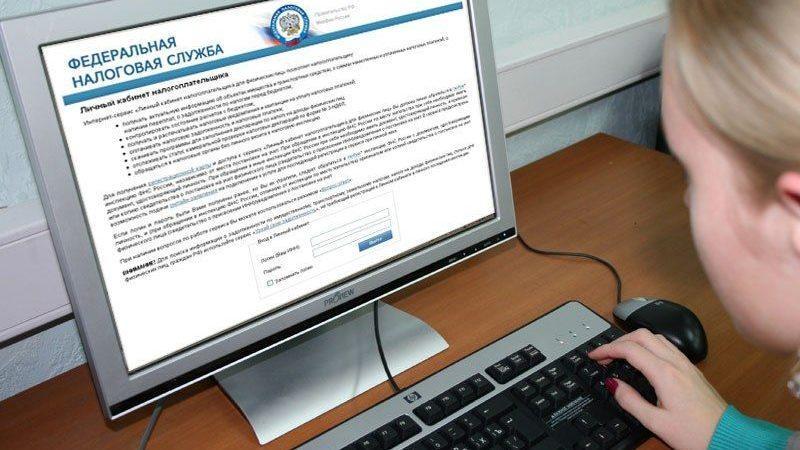Как узнать задолженность ИП по налогам онлайн без личного кабинета?
