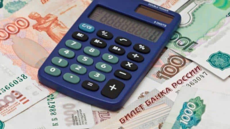 Согласно какой статье оплата штрафа является обязательством должника?