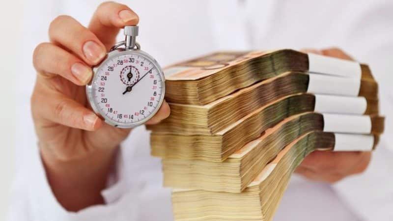 Публичное предложение о продаже дебиторской задолженности на торгах