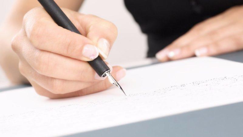 Как привлечь должника по алиментам к уголовной ответственности?