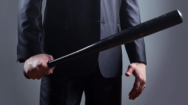 Защита прав физических лиц при осуществлении деятельности по возврату просроченной задолженности