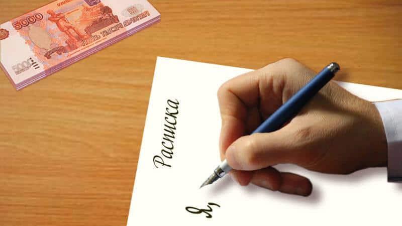 Что такое долговая расписка (вексель)?