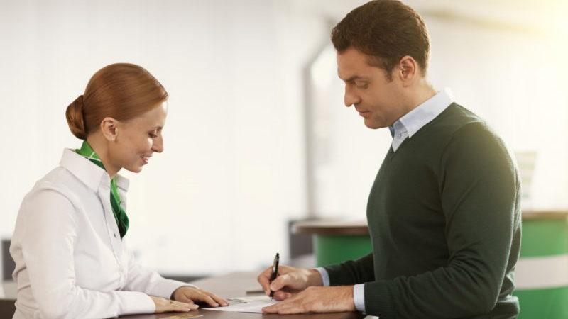 Как взять деньги в долг для погашения кредита