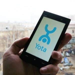 Как взять деньги в долг на Йоте (Yota)