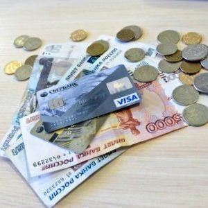 Можно ли взять деньги в долг на карте Сбербанка