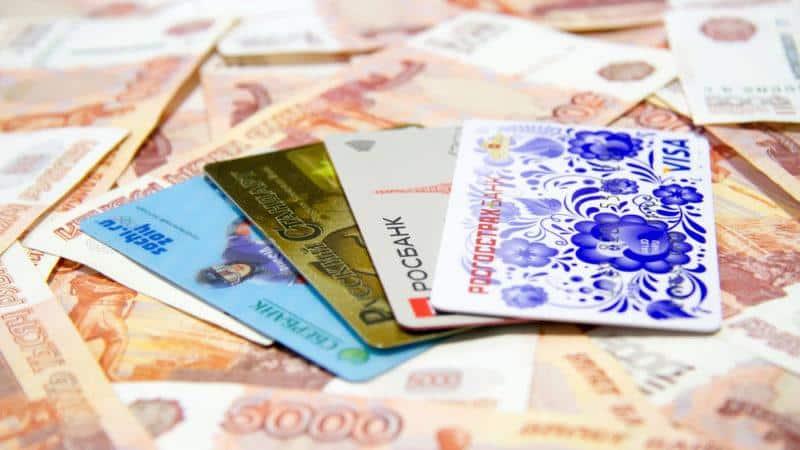 Как срочно взять деньги в долг на карту через интернет