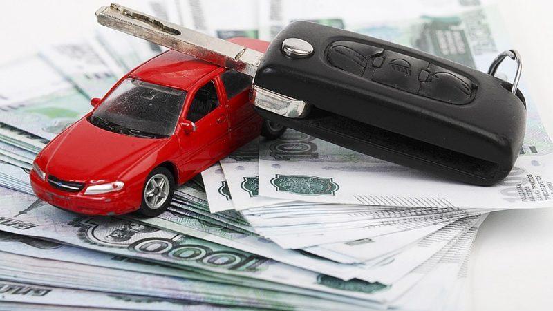 Как взять деньги в долг под залог авто?