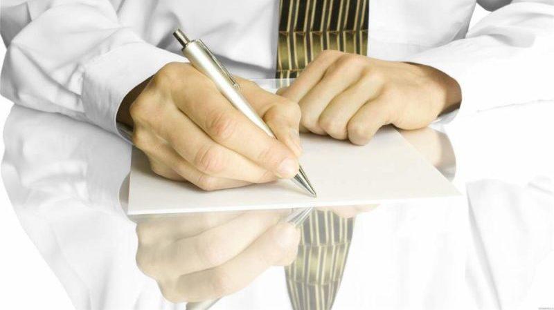 Как составить исковое заявление о взыскании долга по расписке?
