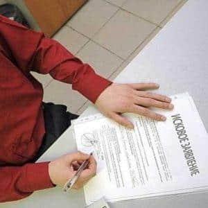 Как правильно написать исковое заявление в суд о взыскании долга с физического лица?