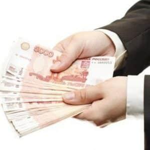 Изображение - Дадут ли в банке кредит, если есть долг у судебных приставов kredit-dolgi-u-pristavov3-e1521819120411