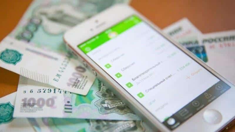 Как оплатить задолженность по налогам через Сбербанк
