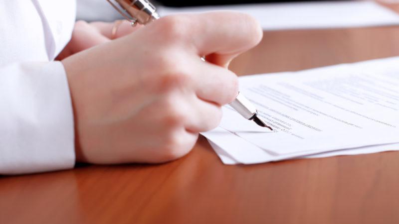 Как написать письмо о погашении задолженности по акту сверки (образец)