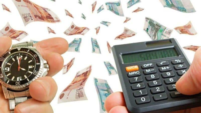 Как написать письмо об оплате задолженности по договору (образец)