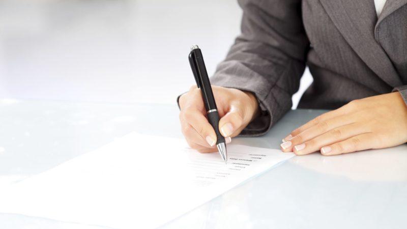 Как написать письмо судебным приставам об увольнении должника (образец)?