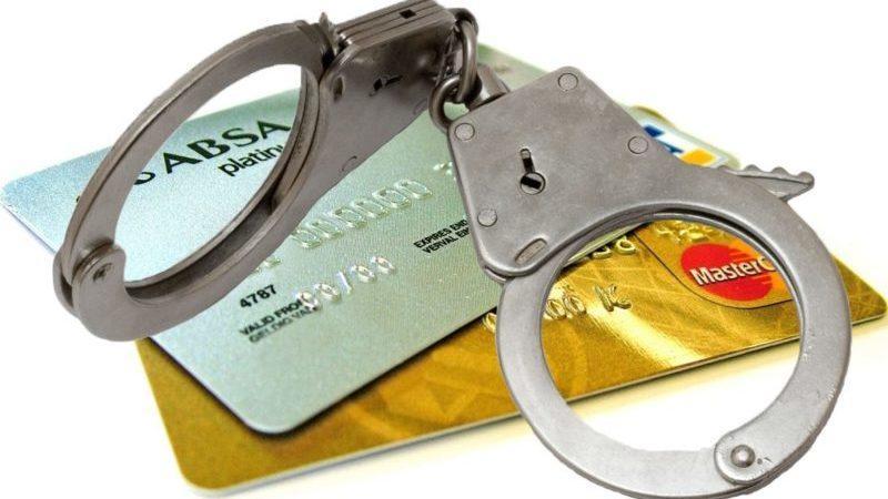 Порядок обращения взыскания на денежные средства должника находящиеся в банке