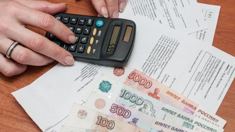 В каких случаях коллекторы предлагают прощение части долга