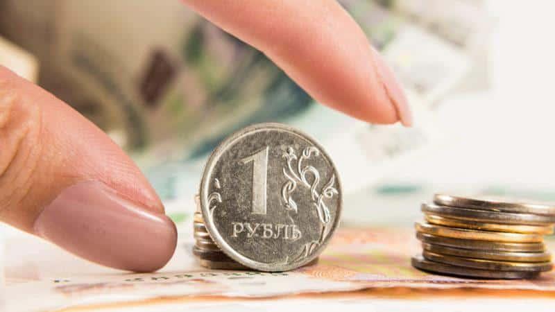 Как заказать справку об отсутствии задолженности перед бюджетом?
