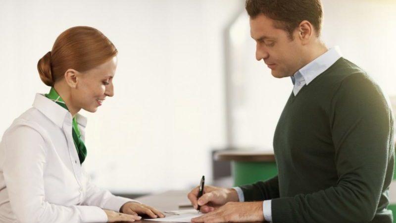 Как получить справку об отсутствии задолженности по кредиту?