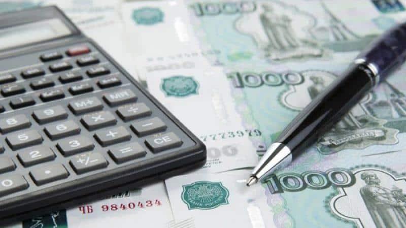 Ст 319 ГК РФ порядок погашения задолженности